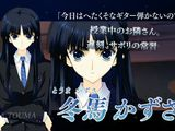 「WHITE ALBUM2 -introductory chapter-」PV公開