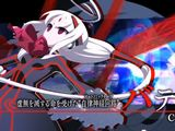 PS3「UNDER NIGHT IN-BIRTH Exe:Late」PV公開