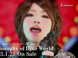 ZAQの8thシングル「Philosophy of Dear World」PV