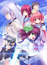 KeyのPC用ゲーム「Angel Beats! -1st beat-」が遂に発売