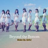 Wake Up, Girls!の新曲「Beyond the Bottom」が発売