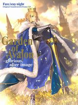 Fate/stay night [UBW]「Garden of Avalon」ドラマCD発売