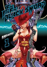FIRE FIRE FIRE BLACK SWORD、こち亀など本日のKindle漫画
