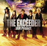 JAM Project・スパロボ大戦V主題歌「THE EXCEEDER」MV公開