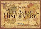 TrySailの1stライブBD「The Age of Discovery」はライブ音源CD付き