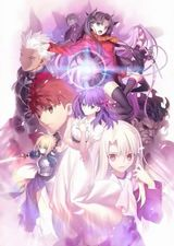 劇場版「Fate/stay night [Heaven's Feel]」第1章「presage flower」BD予約受付中