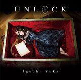 井口裕香の9thシングル「UNLOCK」発売。「Lostorage conflated WIXOSS」OP曲