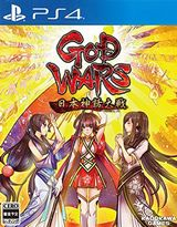 PS4&PS Vita&Switch「GOD WARS 日本神話大戦」発売