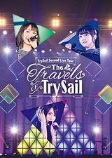 "TrySailのライブBD「TrySail Second Live Tour""The Travels of TrySail""」発売"