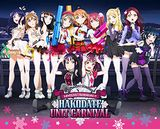 「ラブライブ!サンシャイン!!」函館ライブBD「Saint Snow PRESENTS LOVELIVE! SUNSHINE!! HAKODATE UNIT CARNIVAL」発売