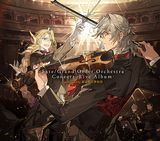 「Fate/Grand Order」のオーケストラライブアルバム「Fate/Grand Order Orchestra -Live Album- performed by 東京都交響楽団」発売