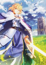 TYPE-MOON・武内崇「Fate」15周年記念画集「Return to AVALON -武内崇Fate ART WORKS-」発売