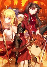 「Fate/stay night [Unlimited Blade Works]」BD-BOX廉価版&サントラCD発売