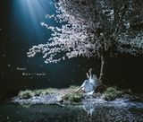 Aimerの18thシングル「春はゆく/marie」発売。「Fate/stay night [Heaven's Feel] III.spring song」主題歌