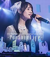 伊藤美来のライブBD「5th Live Miku's Adventures 2019 ~PopSkip Life~」発売
