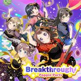 「バンドリ!」Poppin'Partyの2ndアルバム「Breakthrough!」CM映像